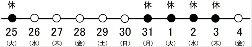 やすみ1_R.jpg