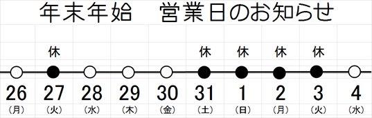 無題_R.jpg