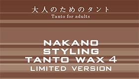 adult_tanto_logo.jpg